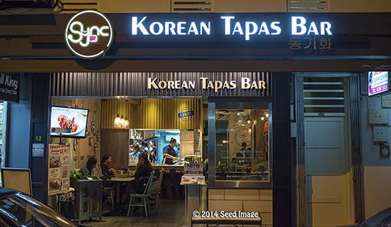 Food Review Sync Korean Tapas Bar In Singapore Hpility Sg
