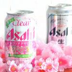 Clear Asahi Sakura Beer