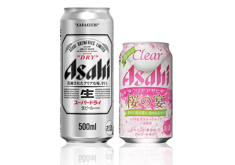 Sakura and Asahi Super Dry
