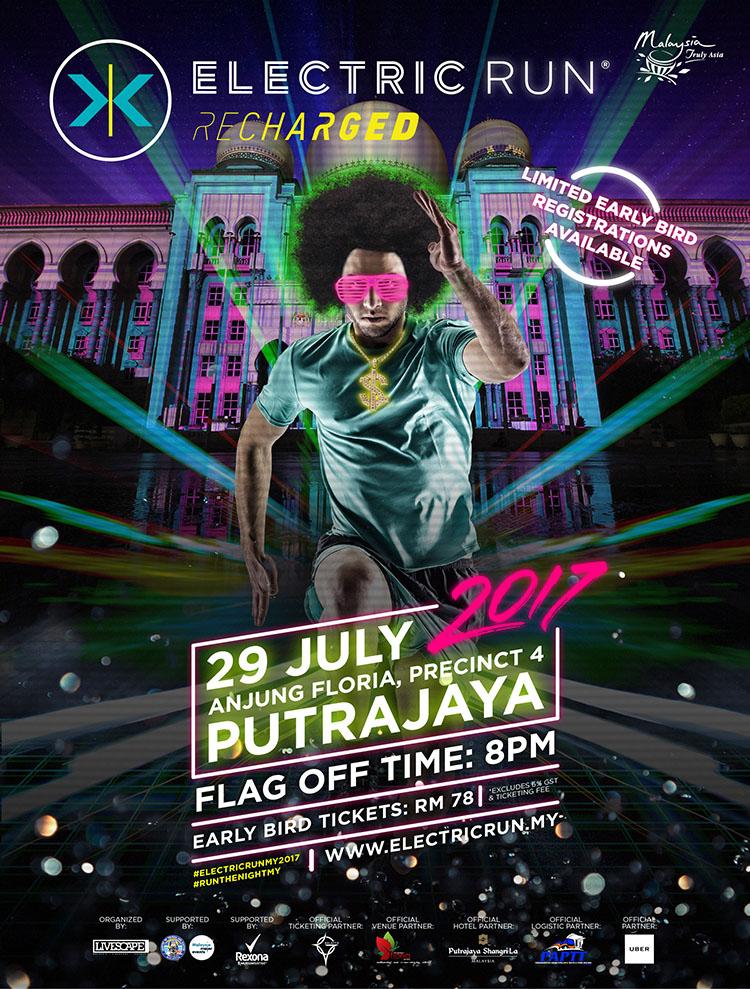 Electric Run Malaysia 2017