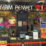 Ayam Penyet Ria restaurant bedok mall