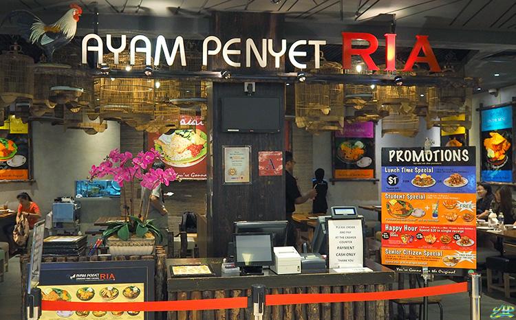 Ayam Penyet Ria at Bedok Mall