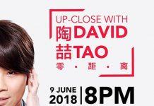 David Tao Singtel Music