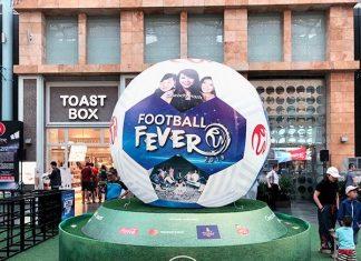 Football Fever RWS