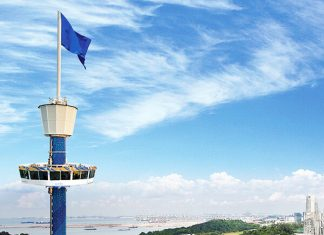 Sentosa Tiger Sky Tower
