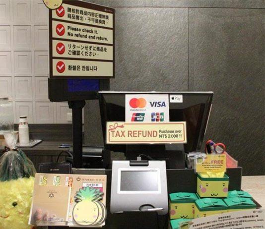 Tax Refund in taiwan