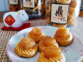 ding bakery cny goodies